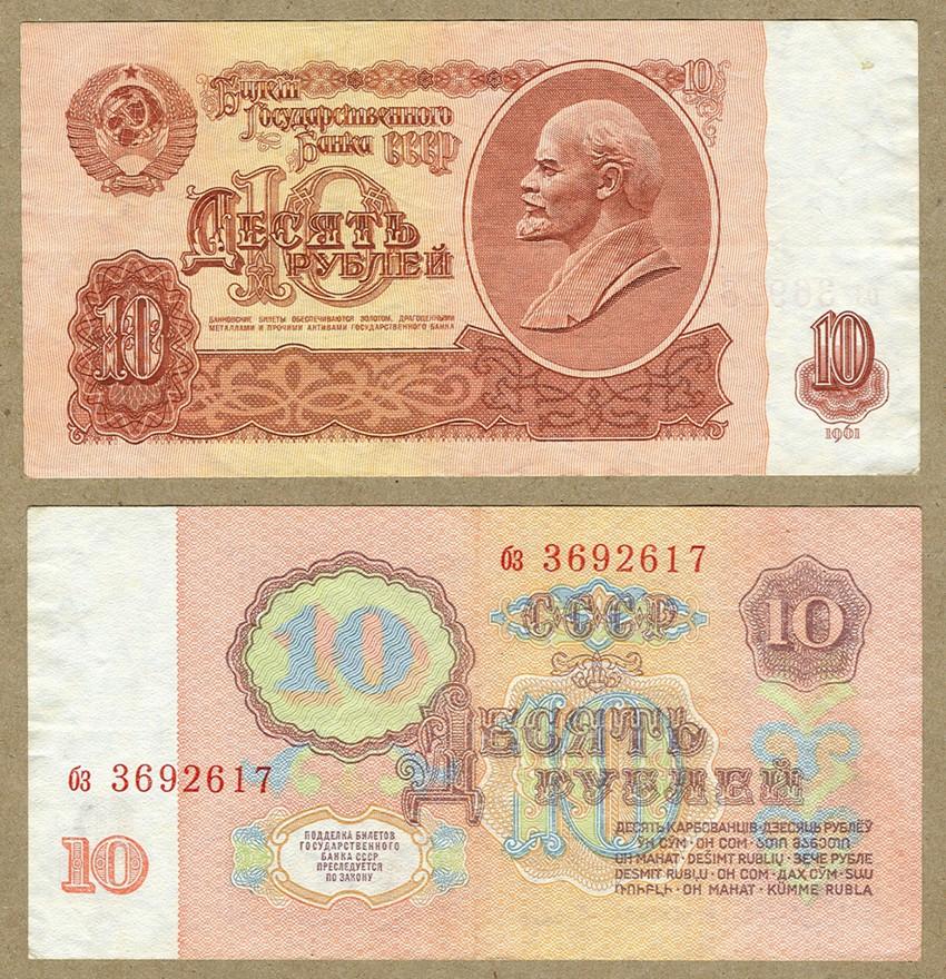 история, фотография, СССР