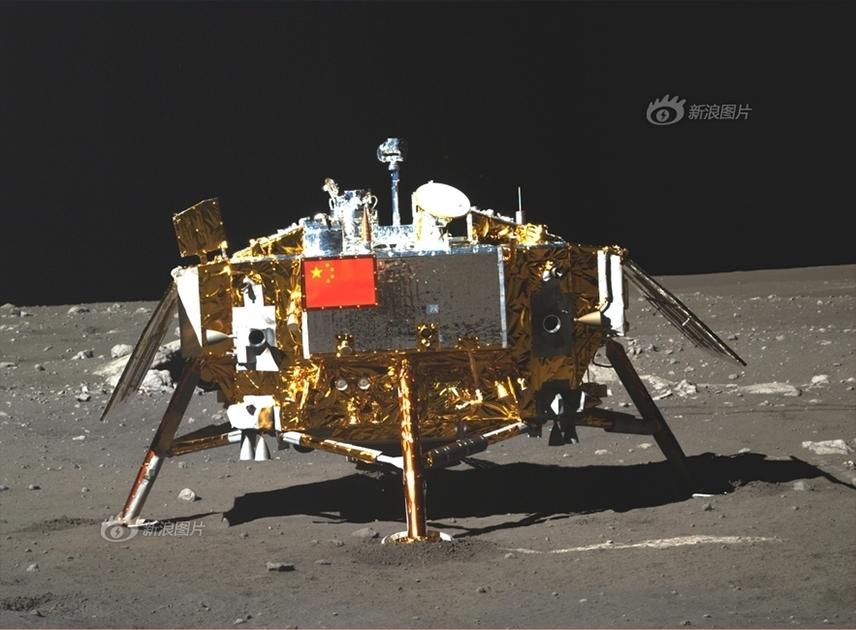 Посадочный модуль «Чанъэ-3»